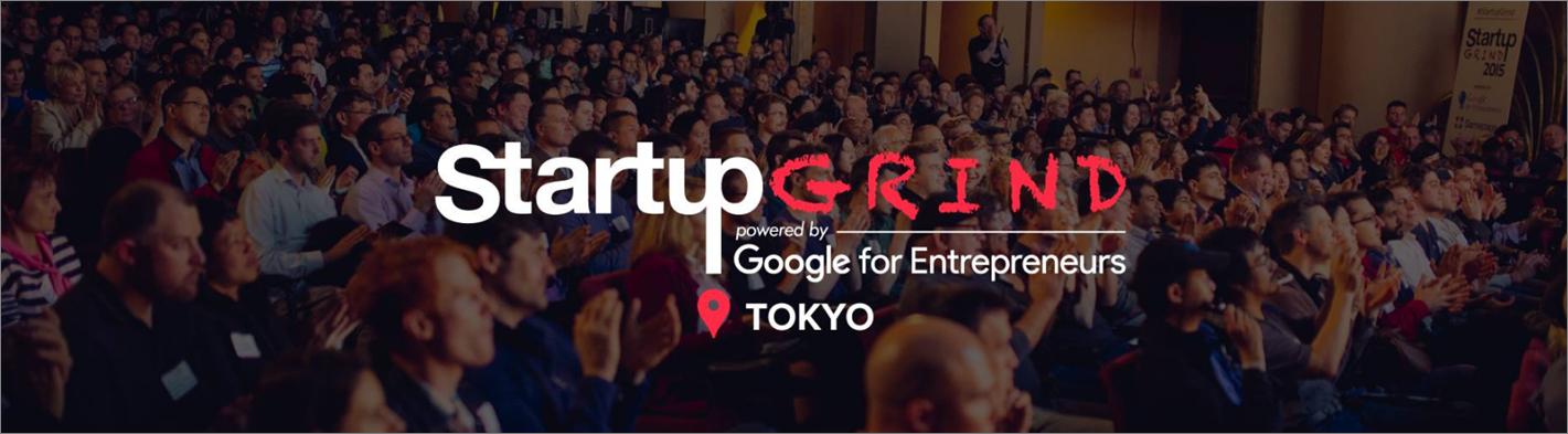 StartupGRIND_image