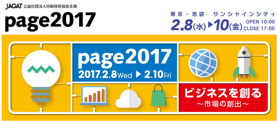 Page2017